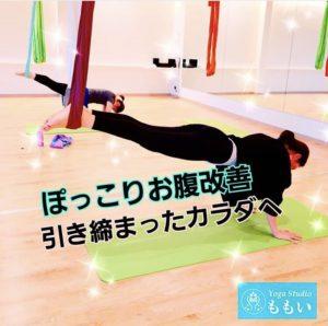 ブレスコントロール★★ Miyabi